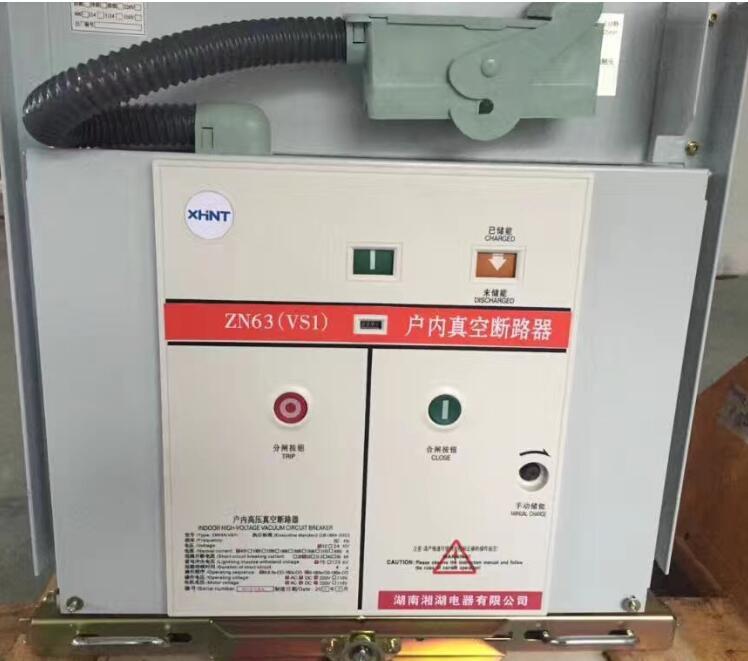 浚县JN-12F接地刀厂家湘湖电器
