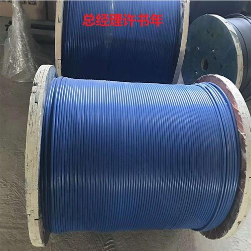 矿用八芯拉力电缆MHYBV-7-1矿用通信拉力电缆高平
