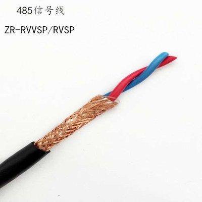 供应KX-HA-FF补偿电缆值得认可