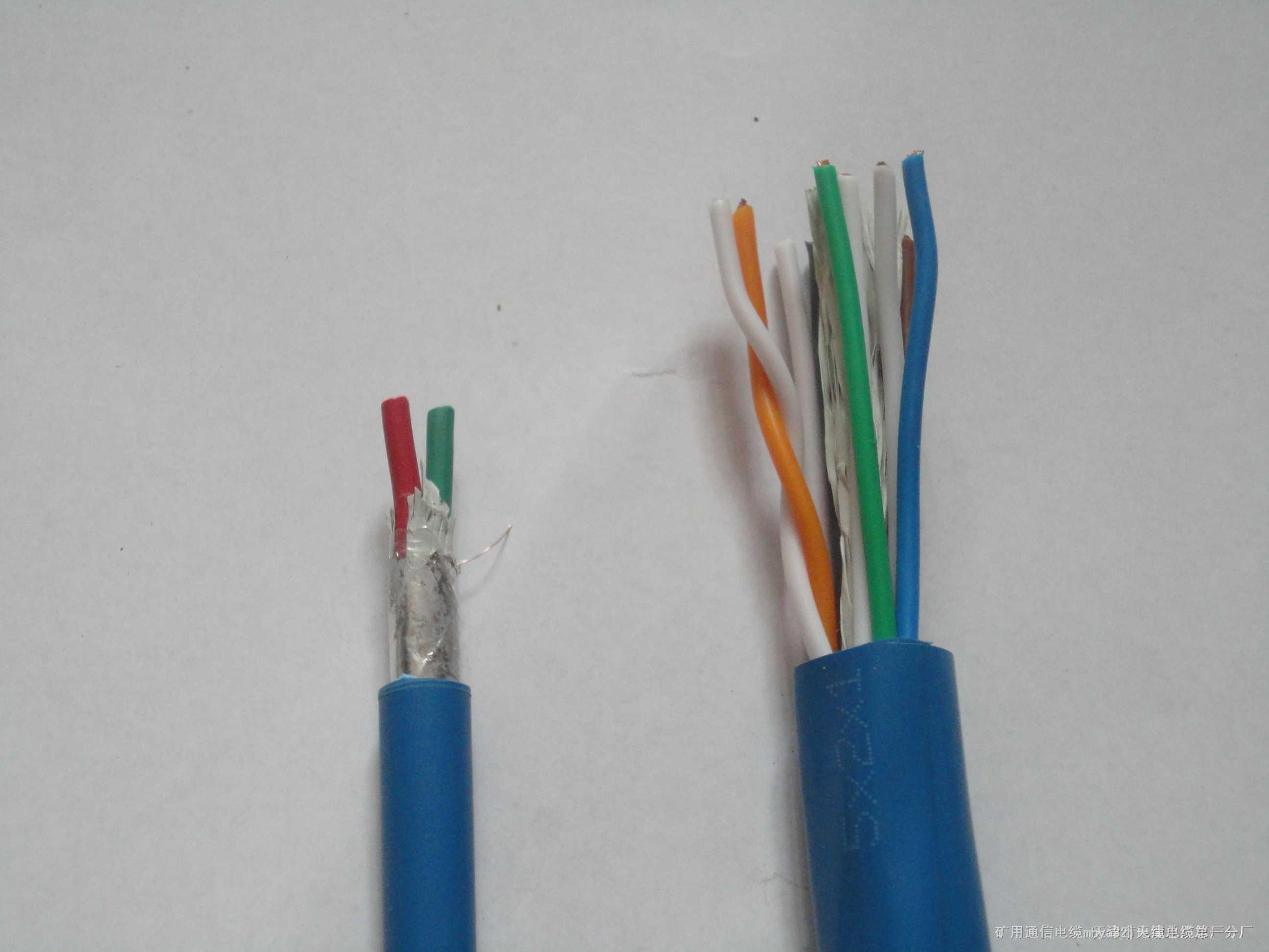 海口ZR-KFF46RP1电缆 .ZR-KFFPR电缆 .ZR-KFFP2多少钱