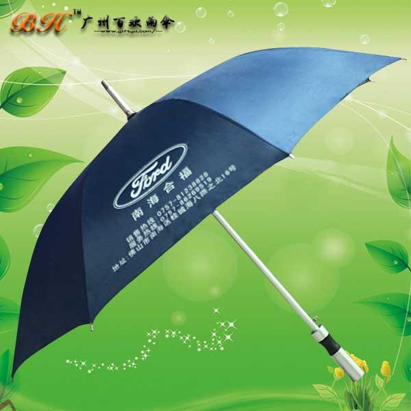 惠州雨伞厂 耗益 祸特大赢家棋牌广告伞 惠州太阳伞厂 惠州百悲雨伞厂
