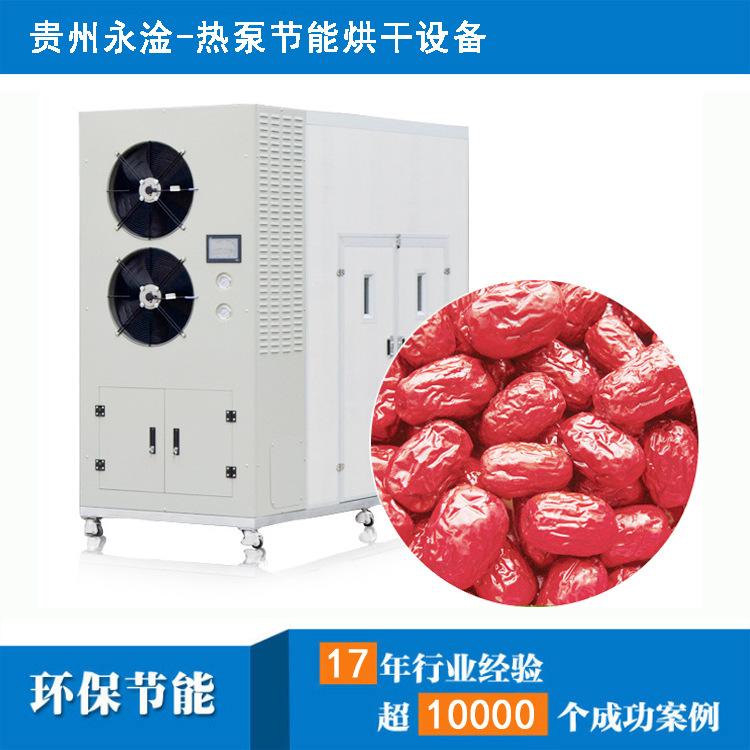 贵州福瑞斯新能源科技有限公司