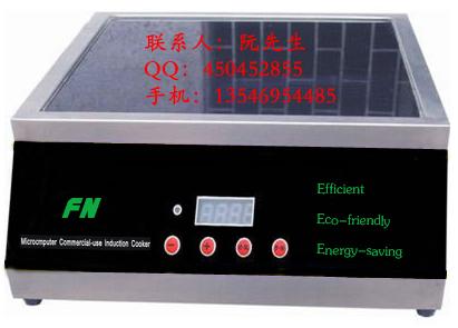 供应信息 家用电器 电磁炉      发布时间:   2011-12-30 行业类别