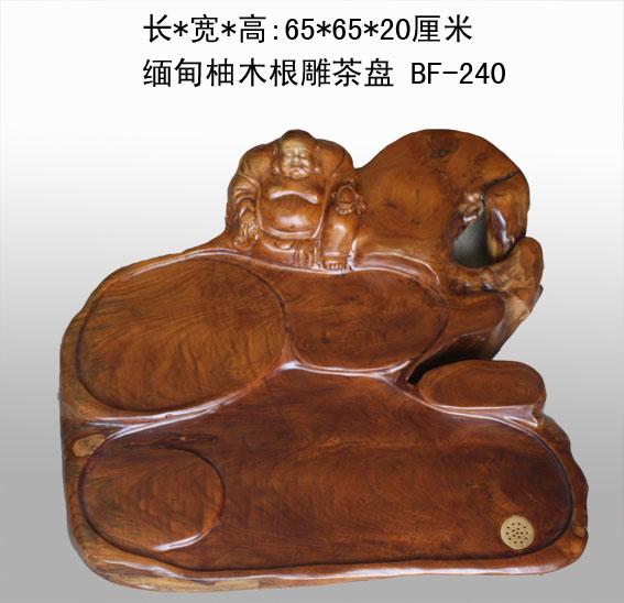 缅甸柚木根雕茶盘240