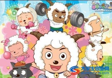 """""""广州市黄伟明动画设计有限公司""""首次与公众露面,《喜羊羊与灰太狼》"""
