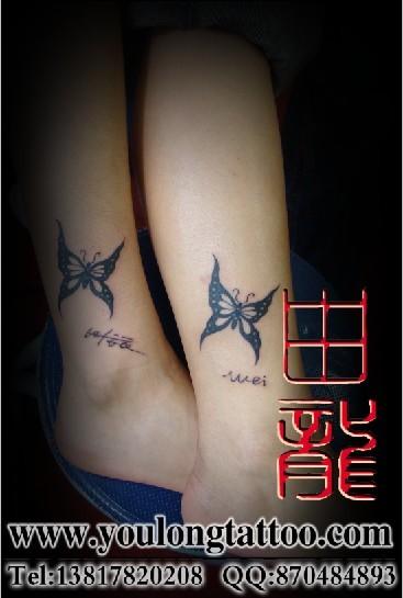 纹身性价比高纹身店由龙刺青17828
