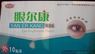 上海�伊加商�兆稍�有限公司