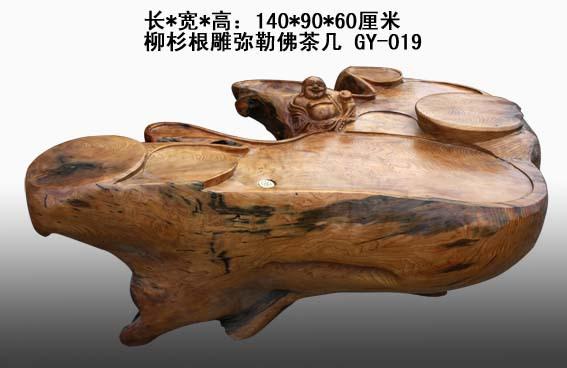 老根根雕厂实木根雕茶几工夫茶具茶海