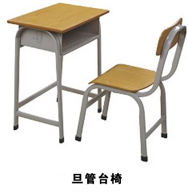 学校办公家具、酒店客房、双层床、快餐桌椅、办公写字台、金宝钢木家具