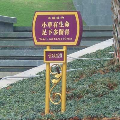 signs,设计制作标识标牌道路指示牌旅游景点标志楼层牌科室牌水晶