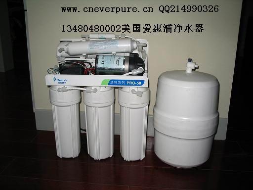 净水器爱惠浦净水器水处理