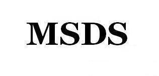 油墨MSDS认证、颜料MSDS认证、塑料MSDS认证