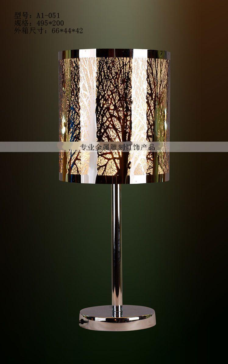 雕刻台灯灯罩台灯镂空图案台灯