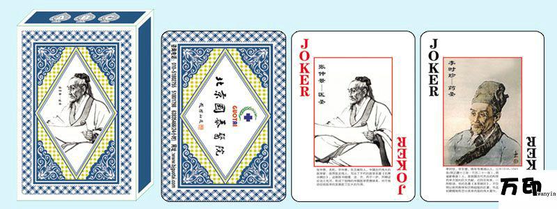 苍南万印工艺品有限公司为您提供扑克牌印刷、广告扑克牌厂、扑克牌厂家、纸牌、塔罗牌。 苍南万印工艺品有限公司专业生产各种高、中、低档的礼品扑克牌、广告扑克牌,外贸扑克牌,塑料牌,游戏牌,纸牌,卡片,学习纸牌为主主集产品设计、开发、生产和销售为一体的牌厂。我们的牌品质卓越、图案精美、光泽柔和,深得用户的喜爱。日产13万副,可满足客户制作出260-330克不同厚度、规格的牌,学习卡片和游戏卡。因创意新颖、表现手法独特,使客户达到了良好的广告效应,满足了客户的广告策划目的。 苍南万印工艺品有限公司与国内几十家大型