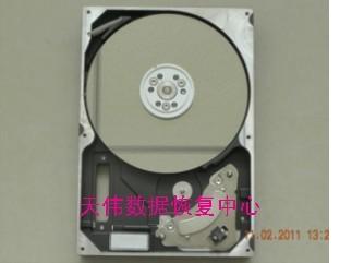 台式机硬盘数据恢复-固态硬盘数据恢复-数据恢复