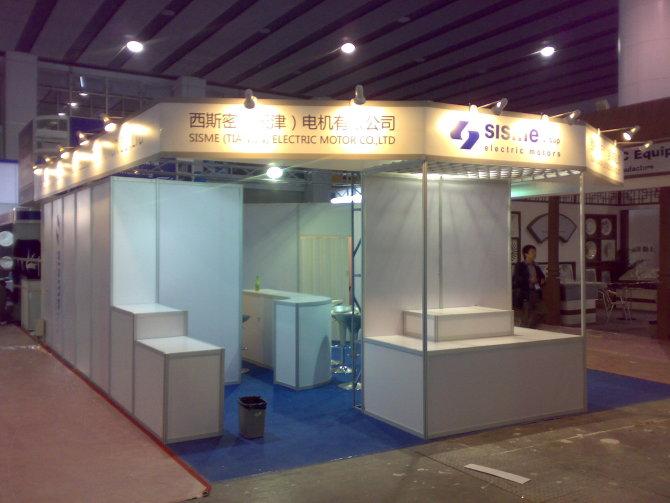 pvc展板标准展位展览展示器材