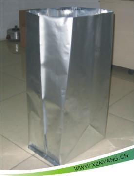 铝箔袋、纯铝袋、铝箔阴阳袋、特制加大铝箔袋、大型铝箔四方袋