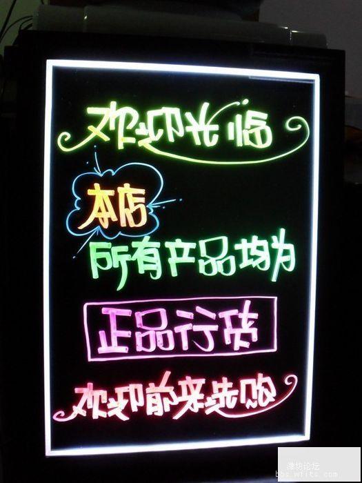 义乌市群英电子厂