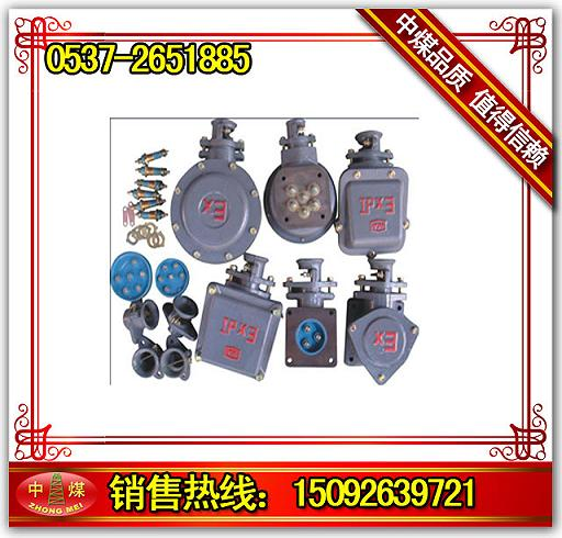 防爆电机接线盒电机接线盒