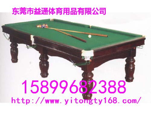 广东哪里卖台球桌斯诺克台球桌、普通台球桌价格