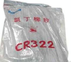氯丁橡胶CR322重庆长寿化工