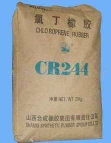氯丁橡胶120山西合成胶集团