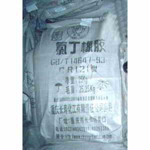 氯丁橡胶CR121重庆长寿化工