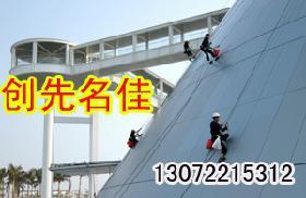 天津市创先名佳保洁有限公司