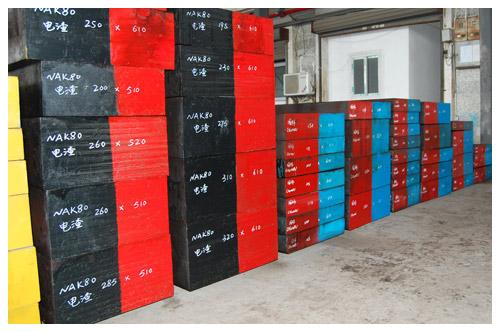进口板材SKH-9高速钢材料规格表