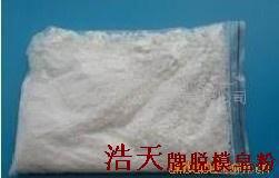 砖瓦厂用脱模皂粉脱模剂
