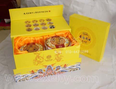 北京包装盒定做茶叶包装盒定做光盘包装盒定做粽子包装盒