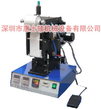 线束编号烫印机、电线烫号机